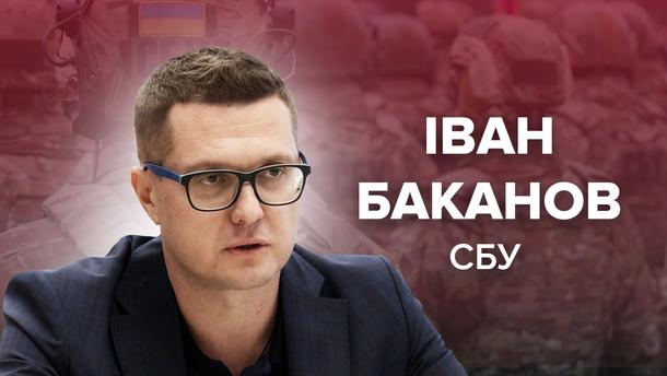 1198427 - Иван Баканов назначен главой СБУ