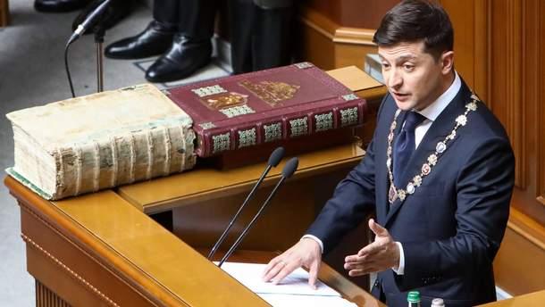Владимир Зеленский в Верховной Раде