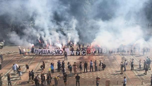 Протест против Авакова
