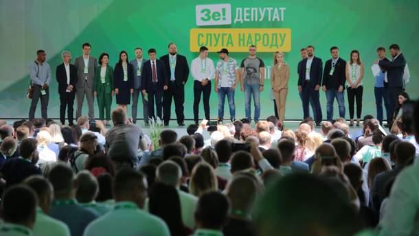 "Представители ""Слуги народа"" анонсировали ликвидацию ряда министерств"