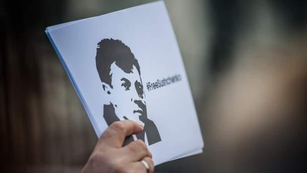Романа Сущенко и еще нескольких украинских политзаключенных доставили в Москву