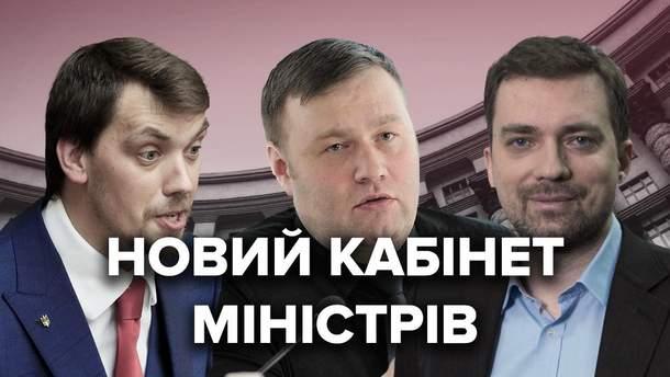 Гончарук премьер-министр Украины 2019 – все о новых министрах