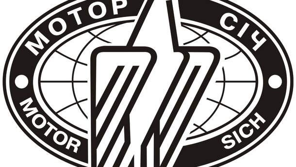 СБУ підозрює «Мотор Січ» у підготовці диверсії і постачанні продукції до РФ