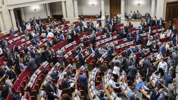Верховная Рада IX созыва