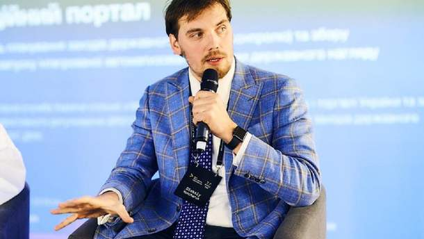 Новым премьер-министром стал Алексей Гончарук