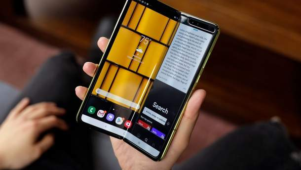 Samsung Galaxy Fold 2: дизайн, дата виходу