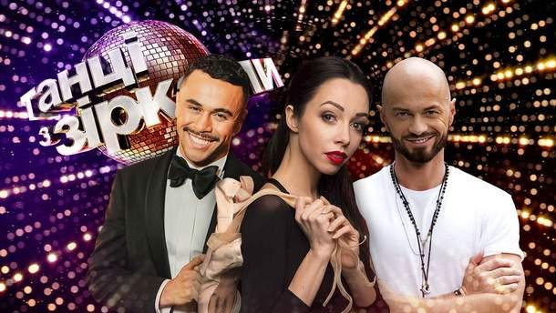 Танці з зірками 2019 – 2 випуск дивитися онлайн 01.09.2019
