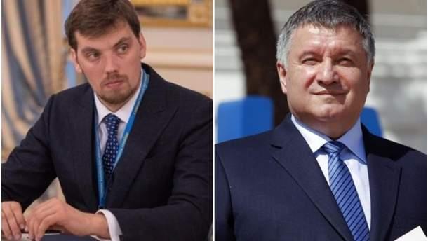 Гончарук объяснил, за что Авакова оставили главой МВД