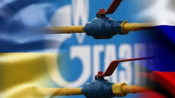 Газовые переговоры между Украиной, Россией и ЕС могут состояться в сентябре