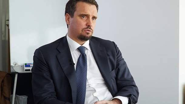 """Айварас Абромавичус став гендиректором """"Укроборонпрому"""""""
