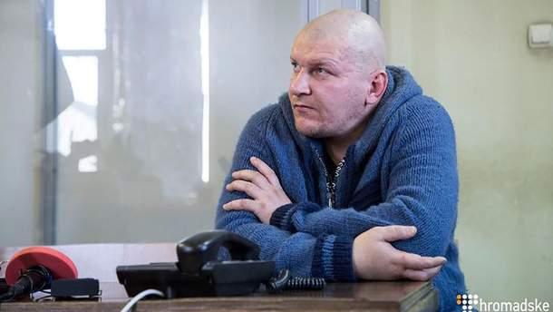Прокуратура обжалует оправдание экс-беркутовца Хандрыкина