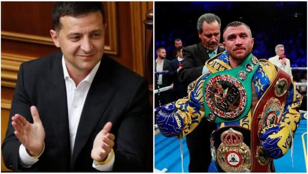 Президент Зеленский и чемпион Ломаченко