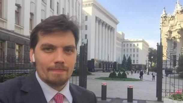 Алексей Гончарук записал видеообращение ко Дню знаний