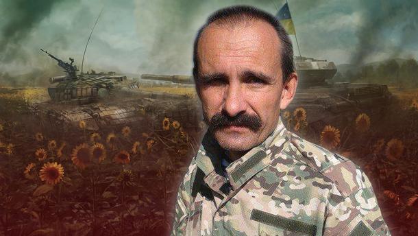 Дмитрий Сироштан