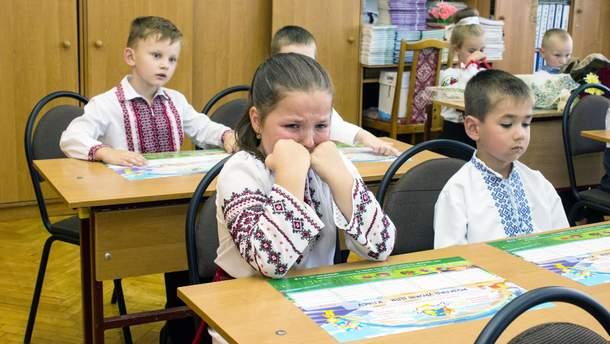Как не испортить здоровье ребенка в школе