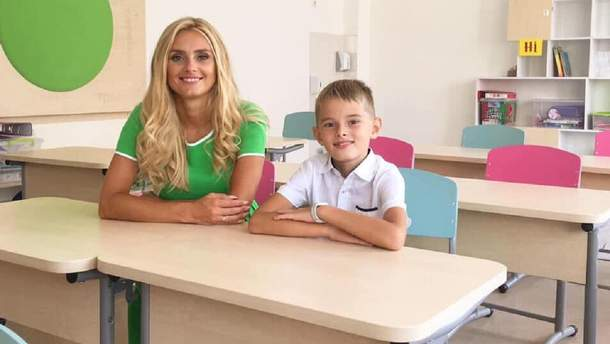 Ірина Федишин і син