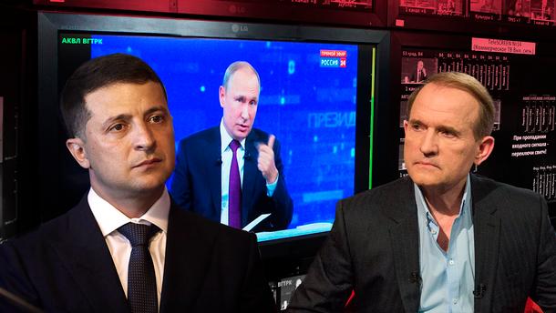 Зеленский пообещал Медведчуку громкие истории