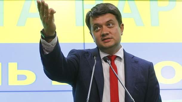Дмитрий Разумков – право спикера Верховной Рады 9 созыва