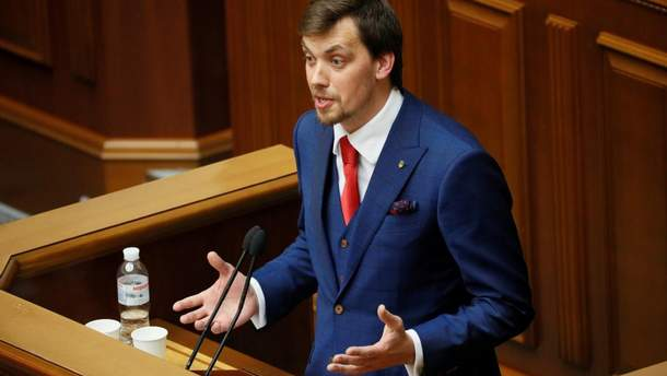 Новоизбранный премьер-министр Алексей Гончарук