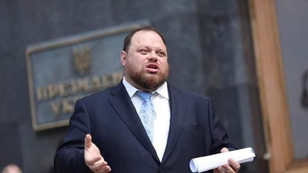 Стефанчук заявив, що проєкт про імунітет Президента розглянуть наступного тижня
