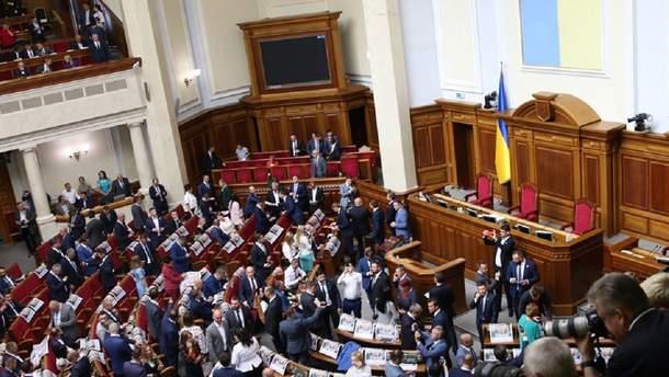 Президент Зеленский предложил принять ряд законопроектов