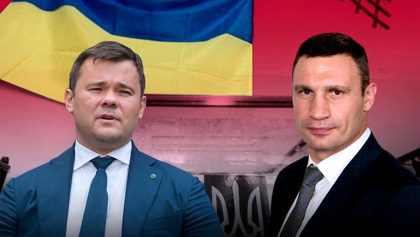 Увольнение Кличко: что делать мэр Киева – развитие событий