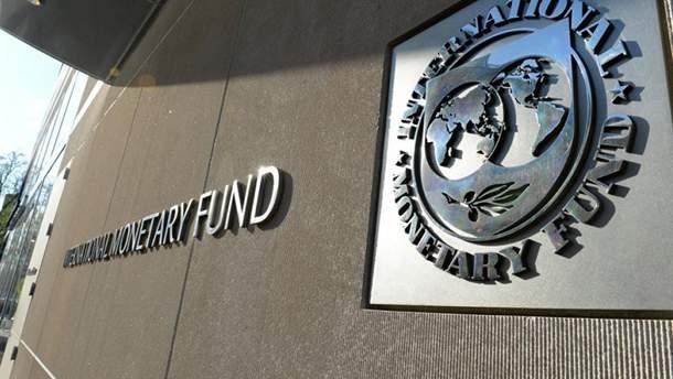 Миссия МВФ приедет в Украину с 9 сентября