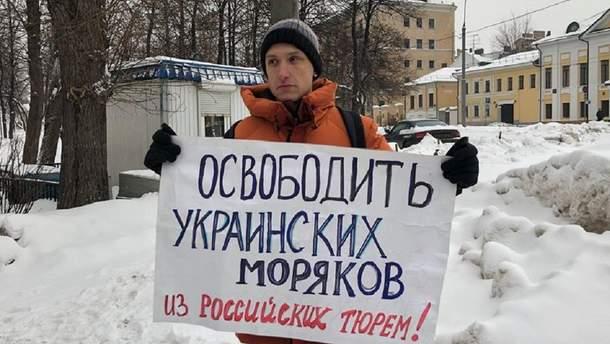 В Росії засудили опозиційного активіста Костянтина Котова