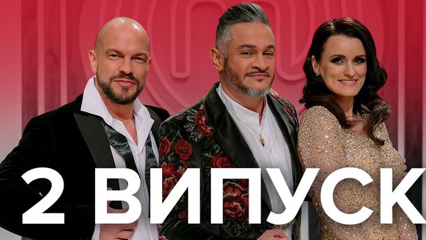 Мастер Шеф 2019 – 9 сезон смотреть 2 выпуск онлайн 06.09.2019