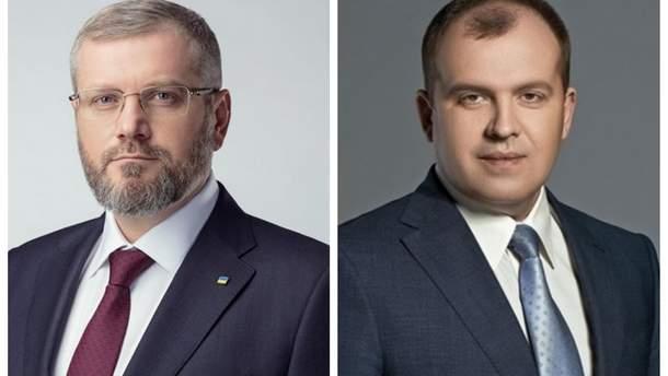 Александр Вилкул и Дмитрий Колесников в розыске – им обьявили подозрение
