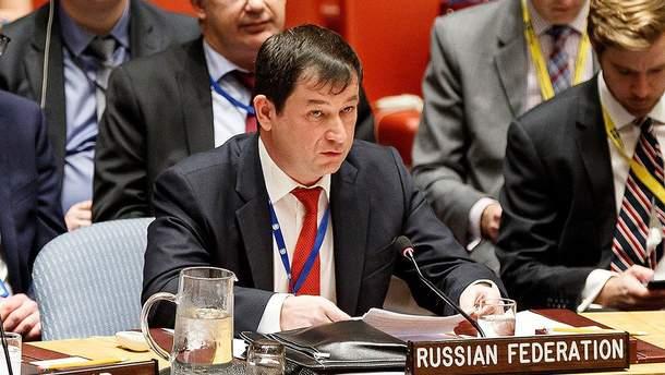 Россия использует ООН для распространения своих фейков