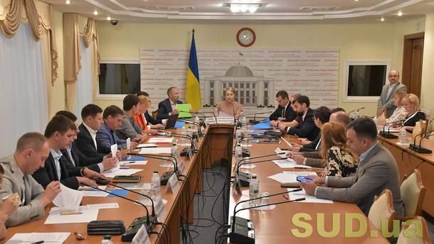 Засідання Комітету Верховної Ради з питань антикорупційної політики 6 вересня