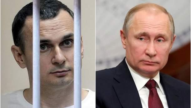 Путін помилував Сенцова та інших незаконно ув'язнених в РФ українців