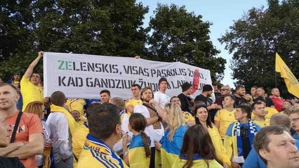 Баннер на матче Литва – Украина