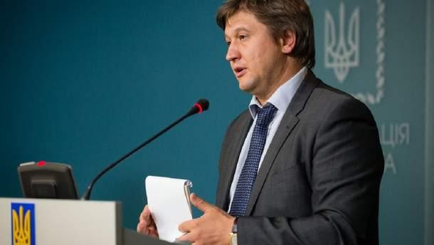 """Данилюк: новим акціонером """"Укроборонпрому"""" стане Міноборони"""
