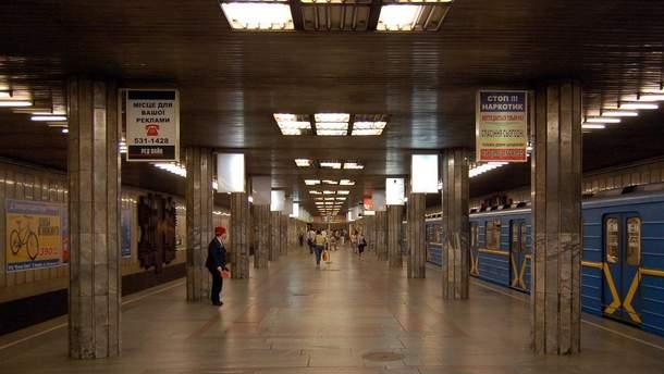 """Станция метро """"Почайна"""""""