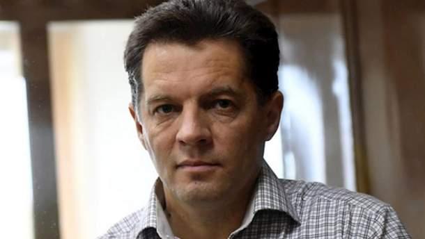 Роман Сущенко повернувся з полону