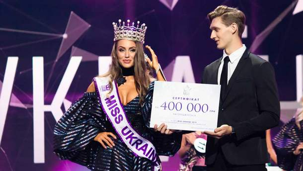 Переможницею конкурсу Міс Україна 2019 стала Маргарита Паша: біографія та фото красуні