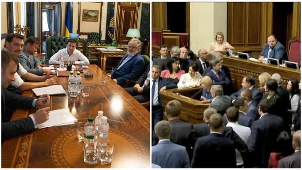 Новости Украины 10 сентября 2019 – новости Украины и мира