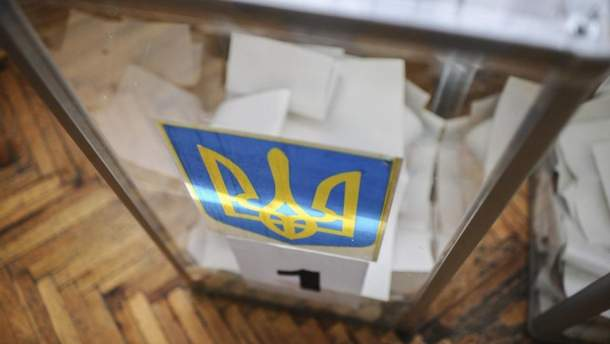 """""""Слуга народа"""" подала законопроект о выборах в Киеве на 8 декабря"""