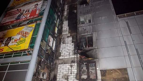 """У Дніпрі сталася пожежа в торговому центрі """"Міріада"""""""