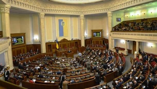 Рада підтримала ліквідацію комісії з контролю за приватизацією