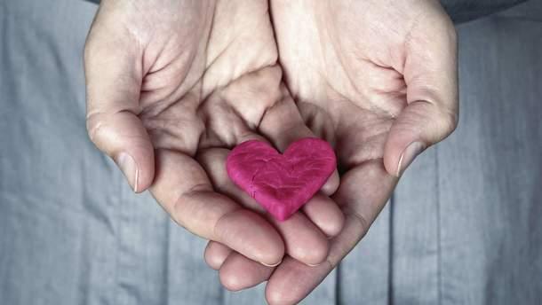 Як зберегти серце