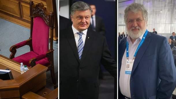 Новини України 13 вересня 2019 – новини України і світу