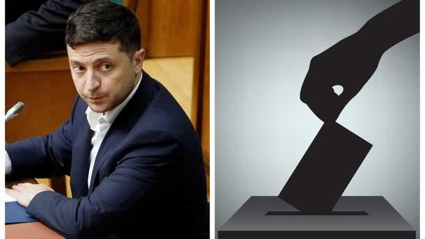 Головні новини 14 вересня: Зеленський ветував Виборчий кодекс, що буде з виборами на Донбасі