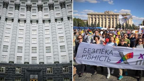 Головні новини 15 вересня: проєкт бюджету на 2020 рік та сутички на Марші рівності у Харкові