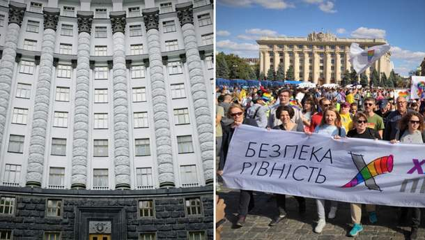 Главные новости 15 сентября: Проект бюджета на 2020 год и Марш равенства в Харькове