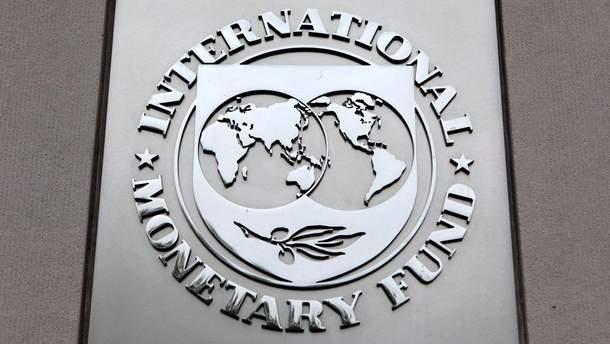 Український уряд розпочав переговори з місією МВФ