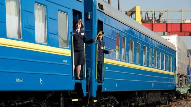 Потяг Укрзалізниці