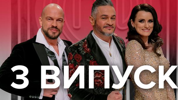 Мастер Шеф 2019 – 9 сезон дивитися 3 випуск онлайн 13.09.2019